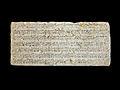 Inscription funéraire-Ancienne église de Golbey.jpg