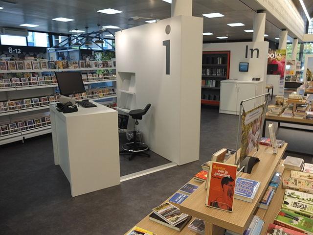File interieur bibliotheek heksenwiel dscf9376 jpg wikimedia commons - Interieur bibliotheek ...