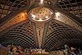 Interior Catedral de Barquisimeto.jpg