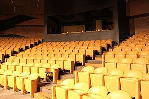 International Mugham Center of Azerbaijan - Image: Interior of International Mugam Center of Azerbaijan, 2011