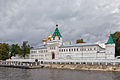 Ipatiev Monastery from Volga.jpg