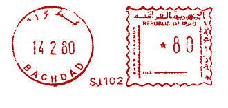 Iraq stamp type 6.jpg