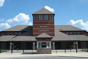 Irwin Belk Stadium (Wingate) - Main Entrance
