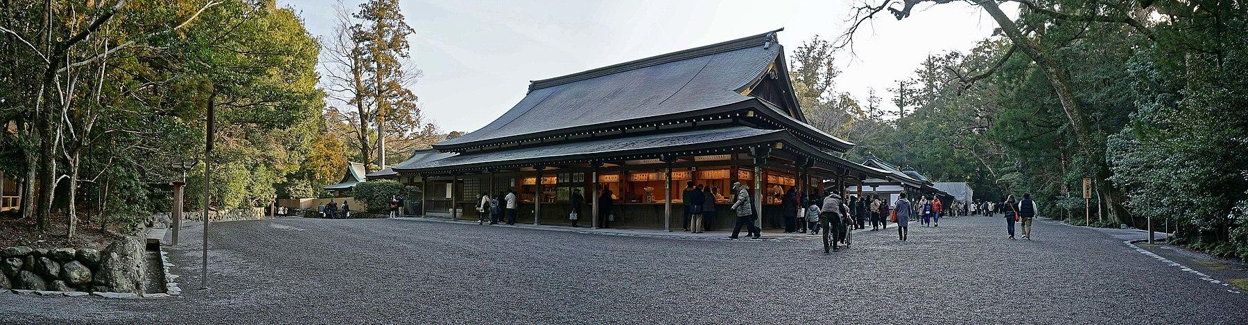 Ise grand shrine Naiku , 伊勢神宮 内宮 - panoramio (15).jpg