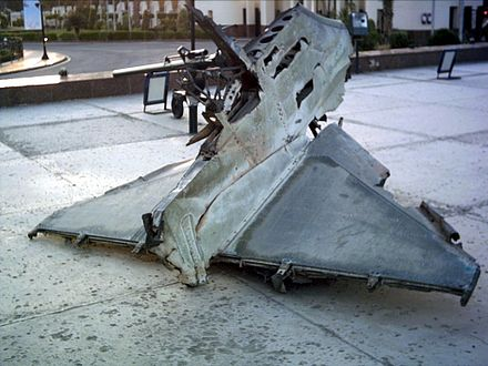 Wreckage of an Israeli A-4 Skyhawk on display in Egypt's war museum. Israeli A-4 Skyhawk Wreckage.jpg