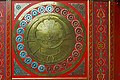 Istanbul Museum of the History of Science and Technology in Islam 9255.jpg