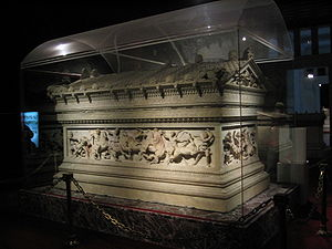 İstanbul Archaeology Museums - Image: Istanbul img 4994