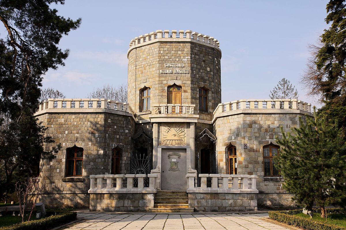Iulia hasdeu castle wikipedia for Small chateau