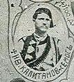 Ivan kapitanov Emos IMARO.JPG