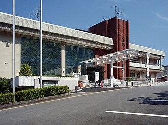 Izu, Shizuoka - Izu City Hall