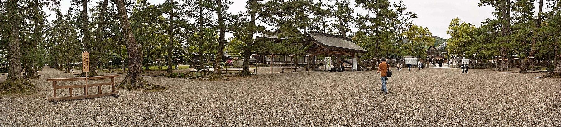 Izumo Grand Shrine , 出雲大社 - panoramio (8).jpg