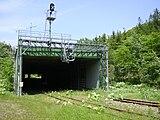 Jōmon signalbase02.JPG