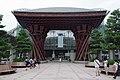 JR北陸本線 金沢駅東口の鼓門 East entrance of Kanazawa sta. 2014.8.25 - panoramio.jpg