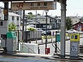 JR-Ishihama-simple-ticket-gate.jpg