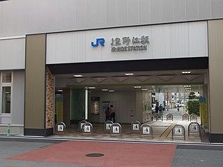 JR-Noe Station Railway station in Osaka, Japan