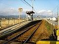 JR-Shikoku-Tosa-NagaokaStation.jpg