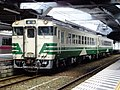 JRE-Kiha40-OgaLine at Akita Station.jpg