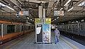 JR Chuo-Main-Line Mitaka Station Platform 3・4.jpg