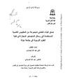 JUA0589862.pdf