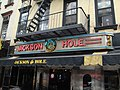 Jackson Hole Burgers in New York - panoramio.jpg