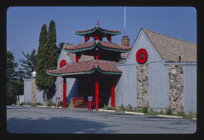 Jade Chinese Restaurant Old Mt Druitt