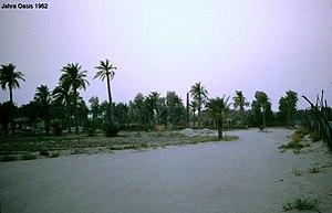 Al Jahra: Jahra Oasis 1960s