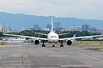 Japan Airlines, B777-200, JA772J (18045887663).jpg