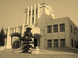 Ministry of the Army (Japan) - HQ building of the Imperial Japanese Army, Tokyo, from 1937–1945