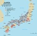 JaponAzuchimomoyama.png