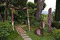 Jardin zen accueil.jpg