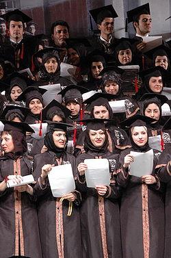 Tehran University Of Medical Sciences Wikipedia