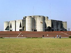National Parliament, Dhaka, Bangladesh