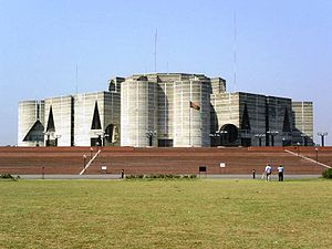 Jatiyo Sangshad Bhaban houses the Parliament o...