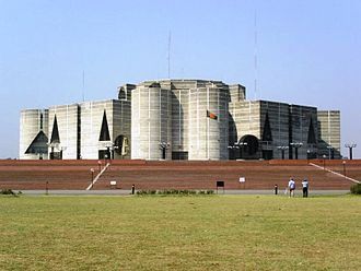 Dhaka District - Jatiyo Sangshad Bhaban houses the national parliament.