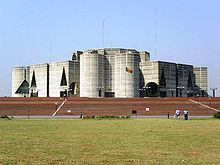 Jatiyo Sangshad Bhaban houses the Parliament of Bangladesh