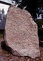 Jelling Runestone-1 KIF 3558.jpg