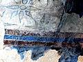 Jerozolima-grota-03.jpg