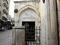 Jerusalem; Third Station of the Via Dolorosa (A treia oprire a lui Isus) (Armenian Catholic Patriarchate); 1-3000-306.jpg