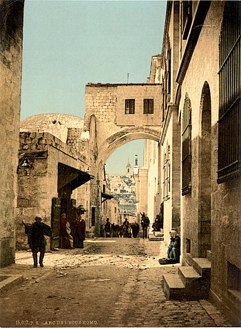 The Arch of Ecce Homo, Jerusalem, Holy Land