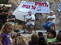 Jerusalem real estate protest 31.7.2011 cropped.jpg