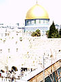 Jerusalem western wall 1 (435781215).jpg