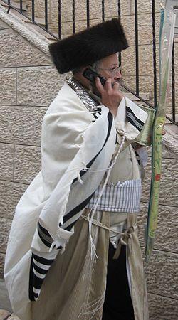 Orthodox Jewish Fashion Blog