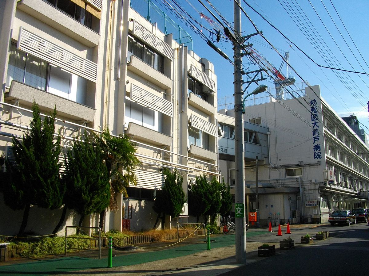 福徳歯科医院(東京都文京区本駒込5丁目  2F : 「 …