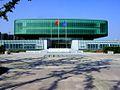 Jinling Library.jpg