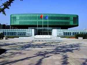 Jinling Library - Jinling Library