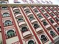 Jiuzhaigou Ruby Red Gems Hotel - panoramio.jpg