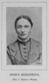 Josefa Naprstkova 1898 Eckert.png