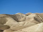 Hills of the Judean Desert.