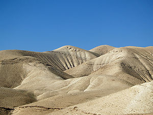 Judaean Desert - Hills in the Judaean Desert.