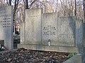 Julia Ryczer grób.JPG
